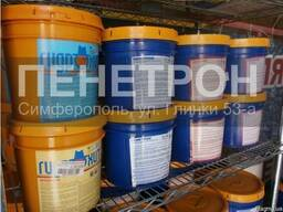 Гидрохит проникающий-гидроизоляция бетона, стяжки,штукатурки