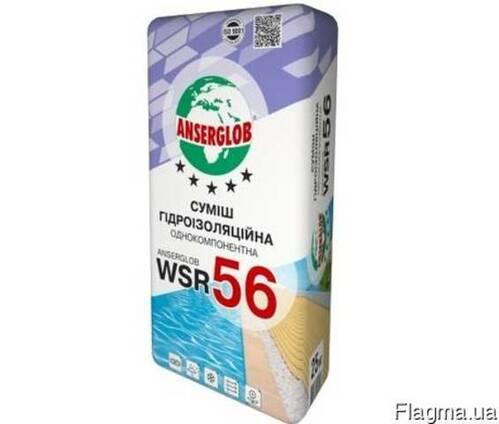 Гидроизоляция однокомпонентная WSR 56