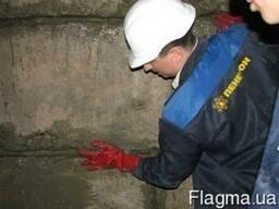 Гидроизоляция подвалов,перекрытий, стен, пола