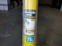 Гидроизоляция желтая армированная (1, 50 х 50 м)
