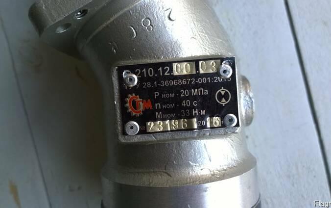 Гидромотор - 210.12.00.03