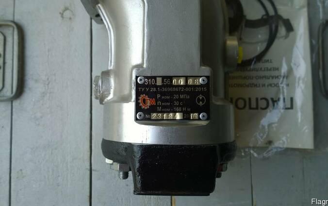 Гидромотор - 310.56.00.06