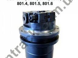 Гидромотор хода для JCB 801