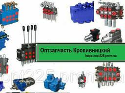 Гидрораспределитель МР 80-4/1-222