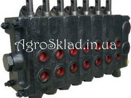 Гидрораспределитель РХ-346 (7 секций)