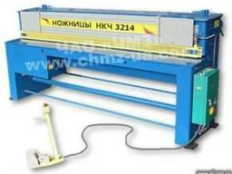 Гильотина до 2,5 мм шириной 2500 мм мод. НКЧ 3214