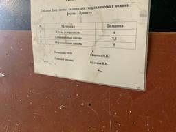 Гильотина Яромет 3150/6