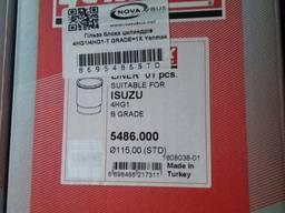 Гильза блока цилиндров 4HG1 4HG1T grade1x Yenmak 8695486STD