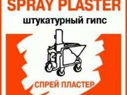 Гипс Spray Plaster-штукатурка машин.нанесен.30кг
