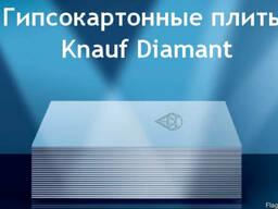 Гипсокартон(гипсоволокнистая плита) Diamant