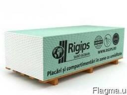 Гипсокартон влагостойкий 12, 5*1200*2500 Rigips (Ригипс)