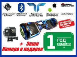 Гироскутер Гироборд С Ручкой Smart Balance 6, 5 Graffiti. ..