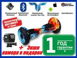 "Гироскутер Гироборд Smart Balance 10, 5 Дюймов SUV 10. 5"". .."