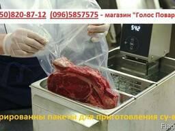 Гладкие пакеты Orved для приготовления сувид