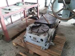 Глобусный стол