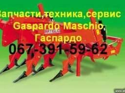 Глубокорыхлитель Atilla 300/7 Гаспардо (Gaspardo) с гидравли