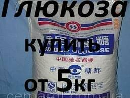 Глюкоза купить от 5кг