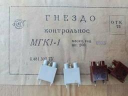 Гнездо контрольное МГК1-1