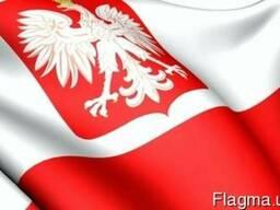 Годовое приглашение в Польшу!
