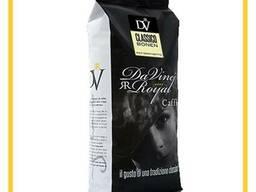 Голландский кофе Da Vinci Royal в розницу и ОПТОМ