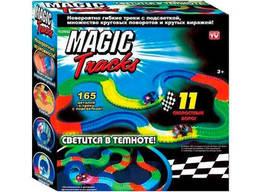 Гоночная трасса конструктор Magic Tracks 165 деталей +. ..