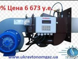 Горелка газовая блочная МДГГ–315 БА, 3150 кВт, пропан-бутан