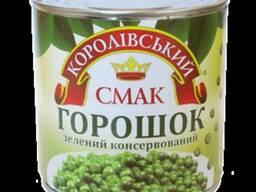 """Горошек зеленый """"Королевский смак"""""""