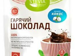 Горячий шоколад без сахара стевия (stevia) -8 ароматов