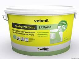 Готовая финишная шпаклёвка Weber Vetonit ЛР Паста