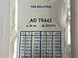Готовый калибровочный раствор Adwa AD7442 для ТДС-метров. ..