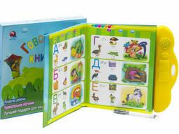 Детская развивающая Говорящая книжка QT0928 на батарейках