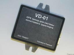 "GPS маячок ""VD-01"". Мониторинг без абонплаты"