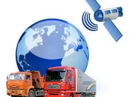 GPS мониторинг транспорта и контроль топлива