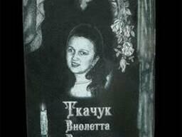 Ритуальные памятники Украина, Ритуальные памятники Россия,