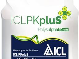 Гранульоване добриво ICL PKpluS 18.7 (3MgO 21CaO 27SO3)