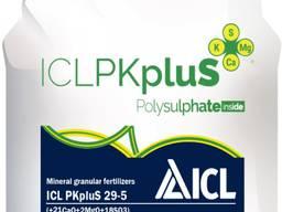 Гранульоване добриво ICL PKpluS 29-5 ( 2MgO 21CaO 18SO3)