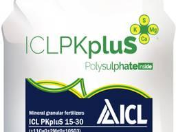 Гранульоване добриво ICL PKpluS 15.30 (2MgO 11CaO 10SO3)