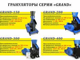 Гранулятор комбикорма, пеллет Grand-400