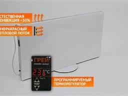 ГРЕЙ-500КТ, ИК обогреватель, с электронным терморегулятором
