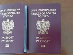 Громадянство Польщі / через консульства в Україні / гарантія