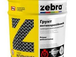 "Грунт антикоррозионный ""Zebra"" серия Кольчуга 1, 0 кг"