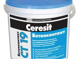 Грунт бетонконтакт Ceresit СТ 19