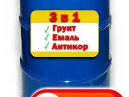 Грунт-эмаль 3 в 1 (50кг). Бесплатная доставка по Украине
