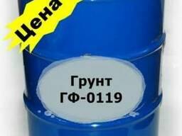 """Грунт ГФ-0119 60кг """"Улучшенная стойкость"""""""