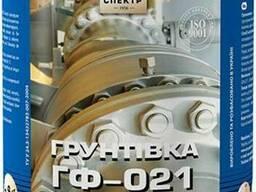 "Грунт ГФ-021 антикоррозионный ""Спектр"" стандарт 2,8 кг"