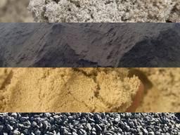 Грунт на подсыпку ( суглинок, супесь). Чернозем. Песок . Щебень. Отсев.