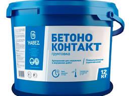Грунтовка адгезионная HABEZ-БЕТОНКОНТАКТ 12кг