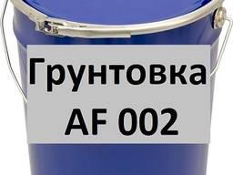 Грунтовка антикоррозионная быстросохнущая AF 002