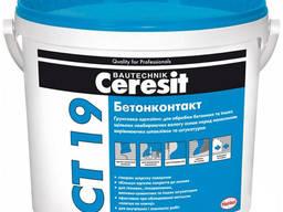 Грунтовка бетонконтакт Ceresit СТ-19 15кг