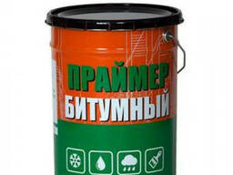 Грунтовка битумная Праймер 20 л по низкой цене в Донецке!